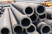 对无缝钢管的质量要求是